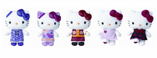 Frasers Centrepoint Malls Hello Kitty Plushies