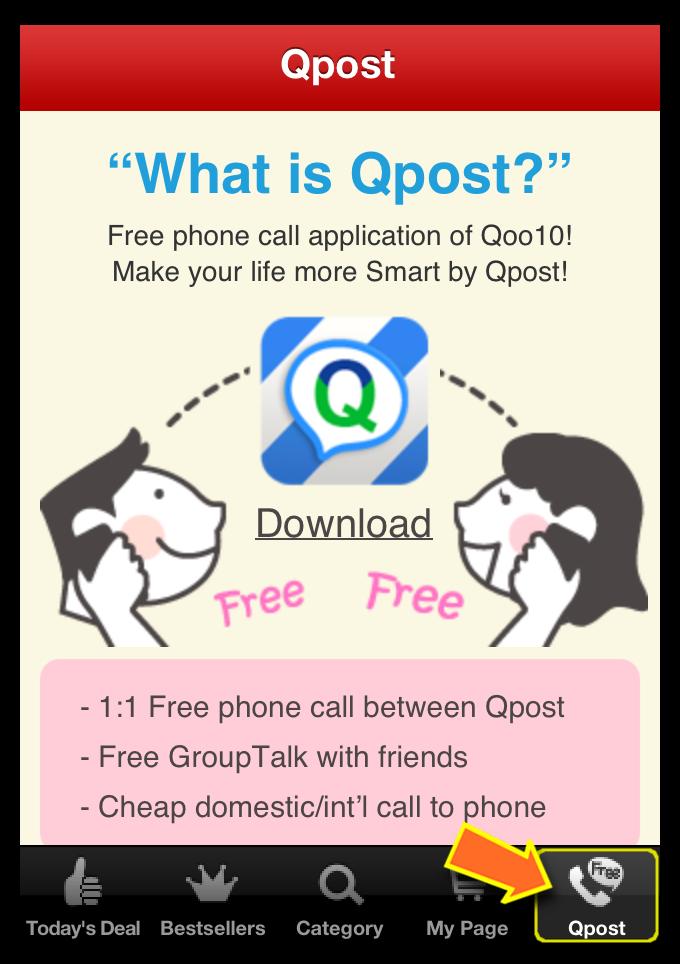 Qoo10 Singapore Qpost App