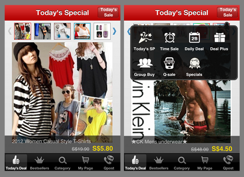 Qoo10 Gmarket Singapore Shopping App Front Page