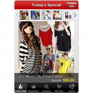 Qoo10_Singapore_Shopping_App_300x300