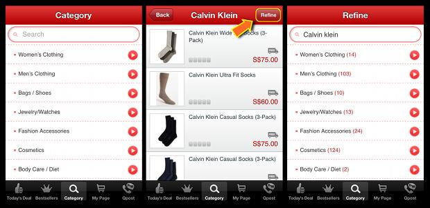 Qoo10 Gmarket Singapore Shopping App - Category View