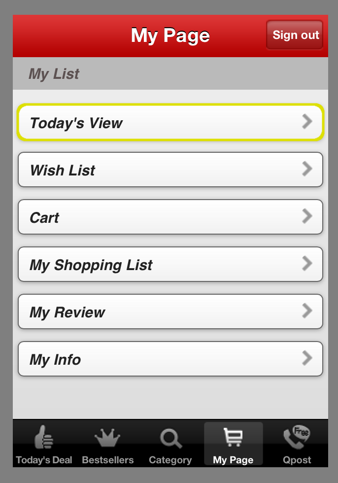 Qoo10 Gmarket Singapore Shopping App - My Page View