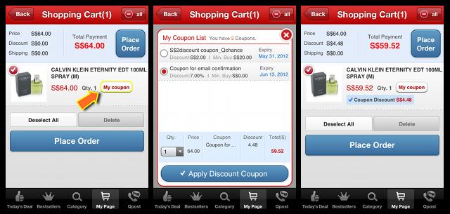 Qoo10 Gmarket Singapore Shopping App - Discount Coupons