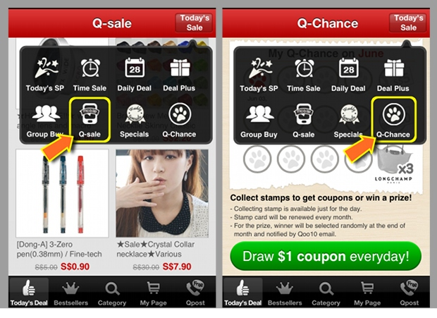 Qoo10 Gmarket Singapore Shopping App Exclusive mobile deal