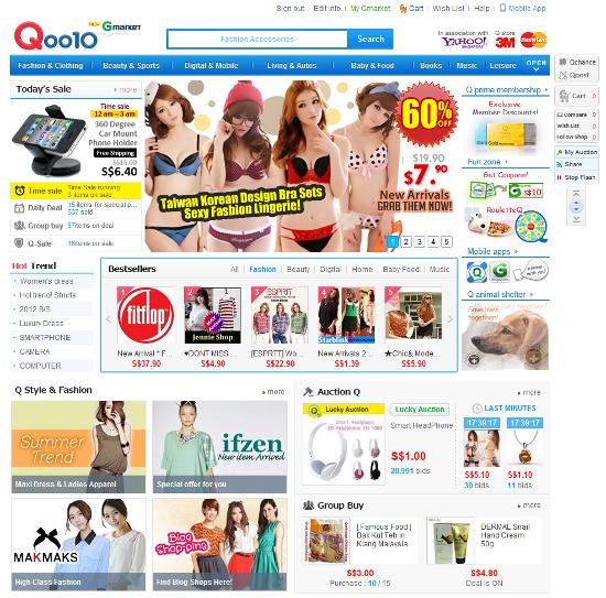 Qoo10_new_550x543