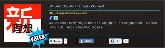 Singapore Blog Awards 2012 Vote For SINGAPOREAN LifeStyle