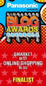 Singapore Blog Awards 2012 Qoo10 Gmarket Best Online Shopping Blog SINGAPOREAN LifeStyle