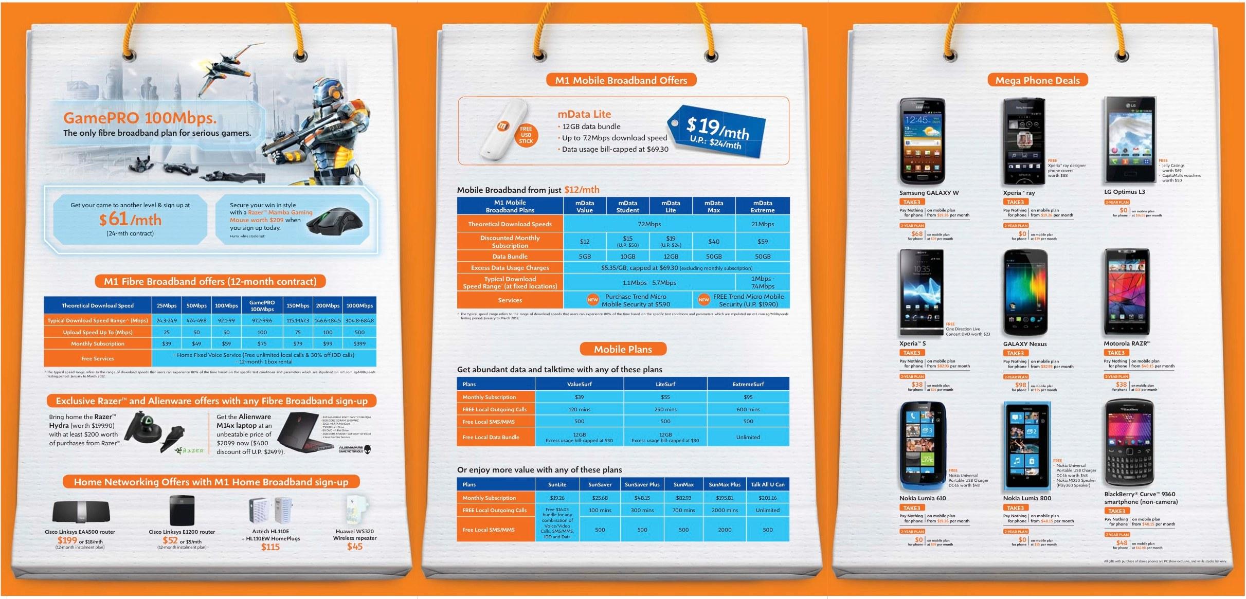 M1 PC SHOW 2012 leaflet2