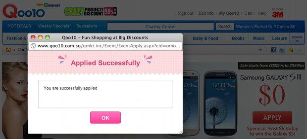Win A Free Samsung Galaxy S3 With Qoo10 Singapore