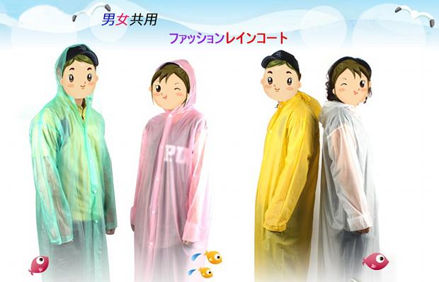 Fashionable Rain Coats From Qoo10 Singapore