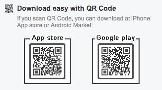 Qoo10 Mobile App Download via QR Codes