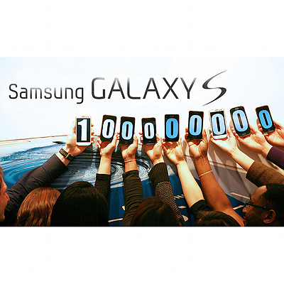 Samsung Galaxy S 100 Million Units Sold