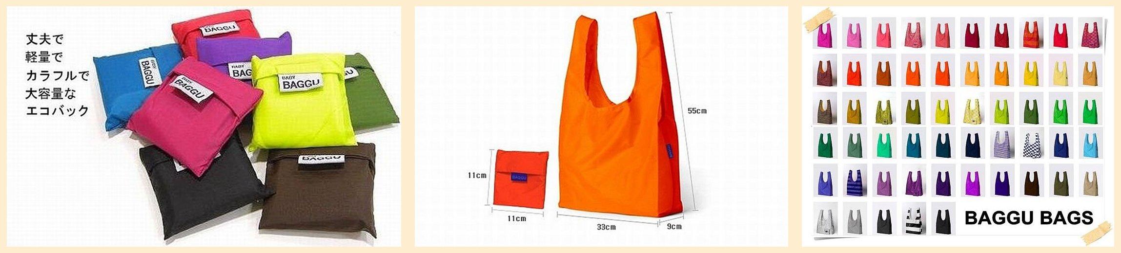 Qoo10 Fashionable Eco Tote Bag