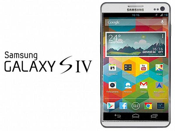 Samsung GALAXY S4 coming soon